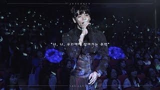 Jonghyun Lonely