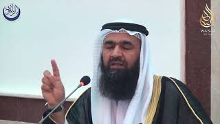 Очень полезное видео. Сподвижники и Рамадан. 🎤 Шейх Абу Салах аль Афгани
