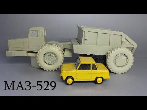 Советский одноосный тягач МАЗ-529 с самосвальным прицепом   Обзор редкой сборной масштабной модели