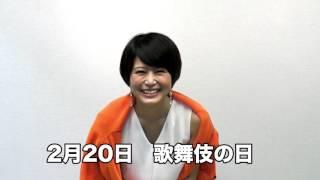 舞台「野良女」、公演まであと44日! 主演・佐津川愛美さんが毎日質問に...