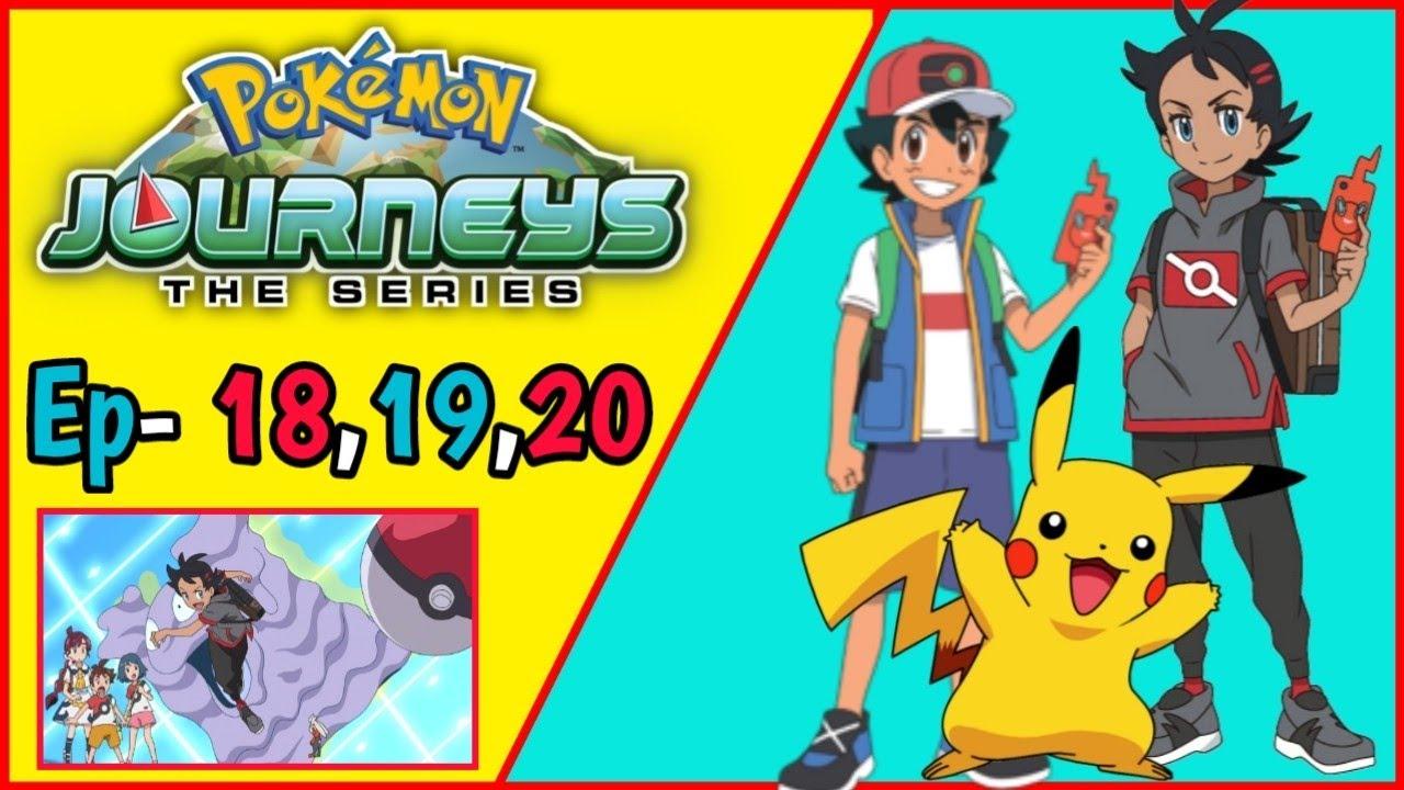 Pokemon Journeys(S#23) Ep-18,19,20 Pokemon Sword And Shield Episode-  18,19,20... - YouTube