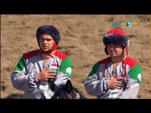 Көкпар Әлем Чемпионаты / Ауғанстан - Мажарстан / Экспо 2017 Астана Қазақстан кок бору