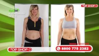 видео Массажер для похудения живота «Бабочка» – принцип работы и эффективность