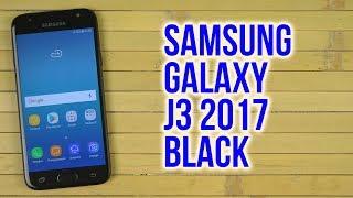 Распаковка Samsung Galaxy J3 2017 J330 Black
