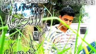 Néw Track Abdo Soultane 3araf Rasi Mansak 2013 قصة حب واقعية ( Album : Hada Lmaktab )