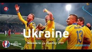 Футбол. Албания - Украина | HD