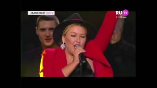 """Ирина Дубцова - """"Люба-любовь"""", """"Бойфренд"""" (Live, Выпускной-2016)"""