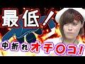 元グラビアアイドルのおすすめAV女優ランキング - YouTube