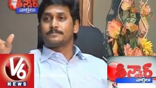 "Lotus Kalakshetram Banner - ""Jaathi Pitha Jagan"" Movie -Teenmaar News"