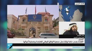 عادل المعاودة- البحرين أثبتت أنها دولة مؤسسات بعد حلها لجمعية الوفاق