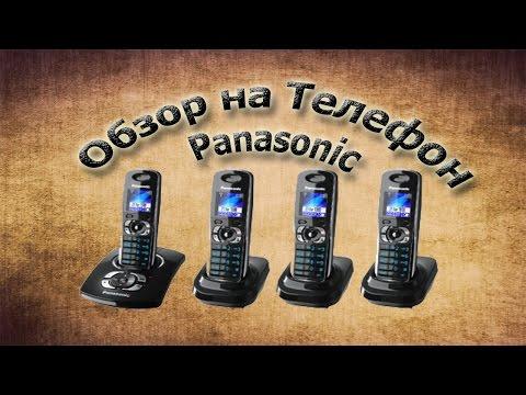 Телефон Panasonic KX TG8321 UA