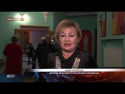 Звіт муніципальних мистецьких колективів Івано-Франківська