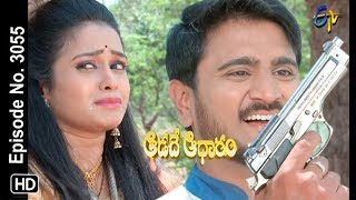 Aadade Aadharam | 30th April 2019 | Full Episode No 3055 | ETV Telugu