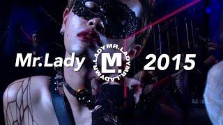BDSM | Mr.Lady Choreography | Dance Region