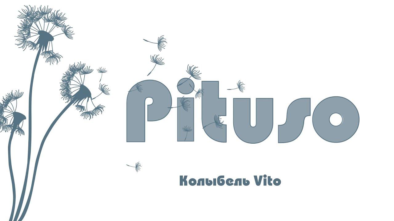 Колыбель Pituso Vito