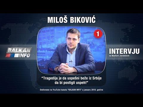 INTERVJU: Miloš Biković - Glumci treba da se fokusiraju na glumu, ne treba im politika! (03.01.2018)