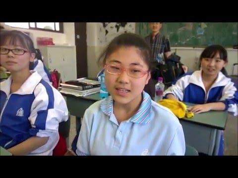 Canada Chengdu Shi Shi Secondary School