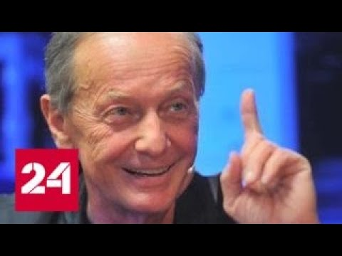 Он мог рассмешить кого угодно: умер Михаил Задорнов - Россия 24