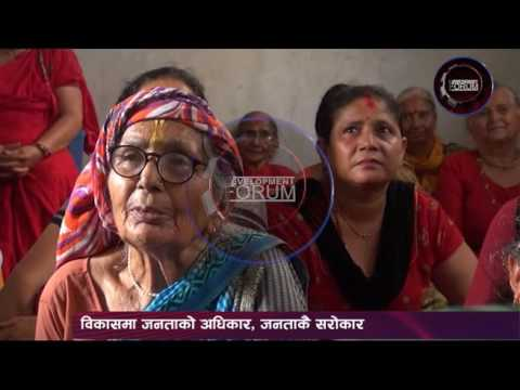 Development Forum Episode 415 Aging Nepal & Umesh Kumar Majhi Musahar