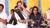 Ramesh Mali Live Bhajan 2014 | Vari Jau Vari Jau | Live Dance