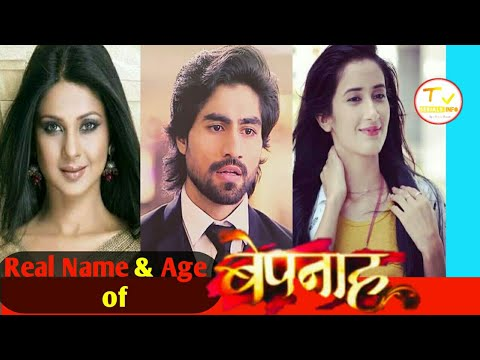 Real Name and Age of actors in 👉 Bepannaah👈