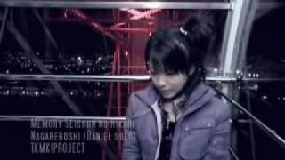 Memory Seishun no Hikari 【Nagare☆Boshi】