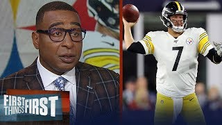 Steelers are a talented team without a system under Tomlin - Cris Carter | NFL | FIRST THINGS FIRST