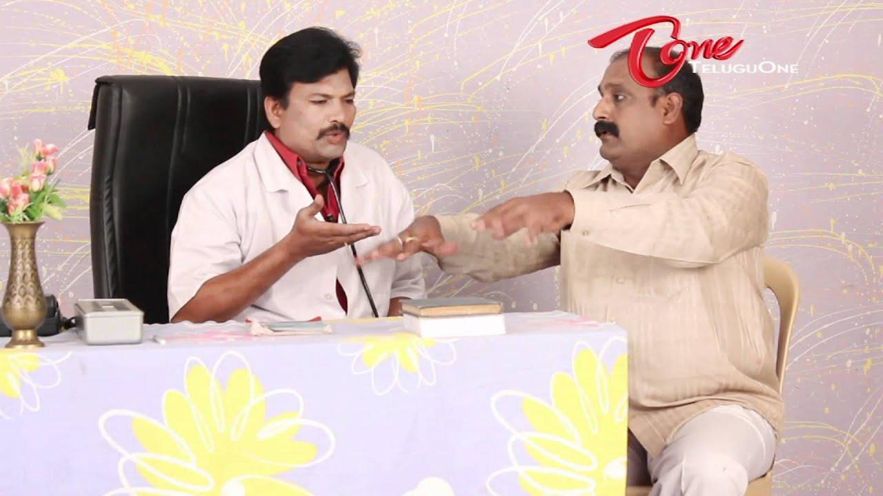 telugu doctor