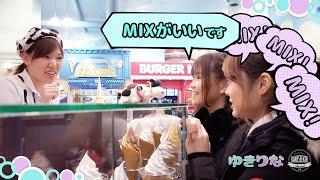 『Rankseekerチャンネル』第2弾、山田幸プロと浅田梨奈プロの新番組「...