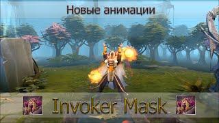 Новые анимации (Mask of the Divine Sorrow)