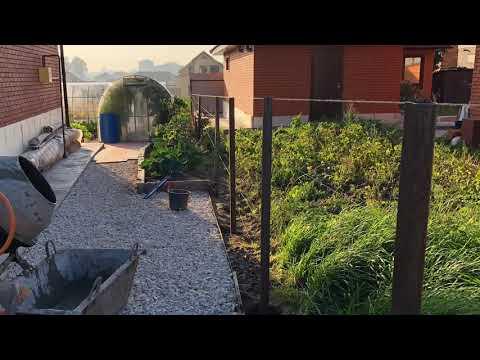 Забор между соседями.