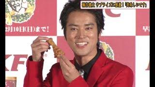 俳優の桐谷健太さんが21日、日本ケンタッキー・フライド・チキン(KFC)...