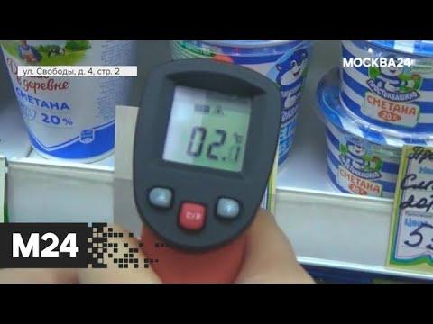 """""""Городской стандарт"""": сливочное масло - Москва 24"""