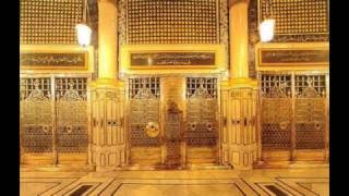 Repeat youtube video First time ever inside view of  Hujra-e-Rasool (saws)