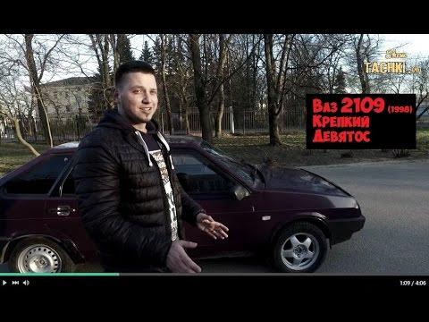 Косяки новой Toyota Camry - YouTube