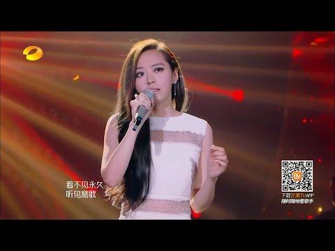 張靚穎:#我是歌手《離歌》