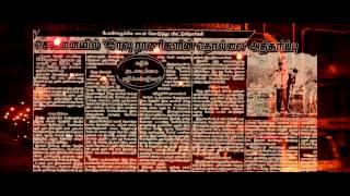 Sivappu Endral - Sivappu Enakku Pidikum - Video Song
