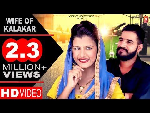 Wife of Kalakar | Nippu Nepewala, Aarju Choudhary | Latest Haryanvi Songs Haryanavi 2017