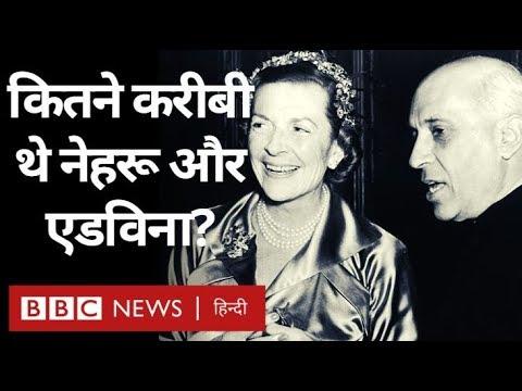 Jawaharlal Nehru और