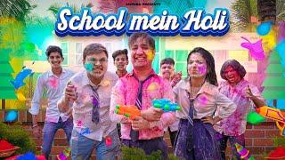 SCHOOL MEIN HOLI || JaiPuru
