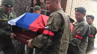 В Чите похоронили двоих российских военных, погибших в Сирии (27.05.2018)