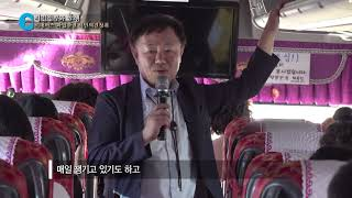 12 민선 7기 이재수 춘천시장 시내버스 파업관련 시민…