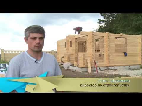 Экологически чистые материалы для строительства: профилированный брус  // WOOD MARK