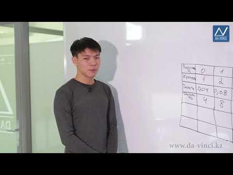 11 класс, 24 урок, Статистические методы обработки информации