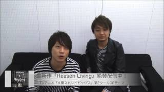 【NEW RELEASE】 Reason Living / SCREEN mode リリースコメント
