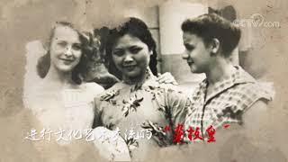 《中国文艺》 6月15日播出:向经典致敬——中国杂技表演艺术家夏菊花| CCTV中文国际