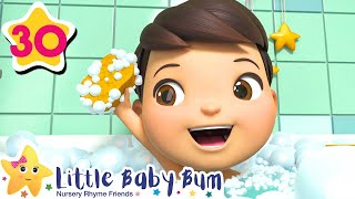 Bath Song | +More Nursery Rhymes & Kids Songs | Baby Songs | Learn with Little Baby Bum