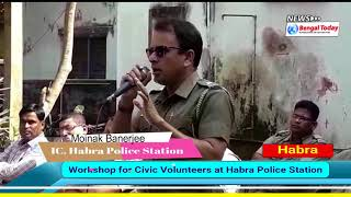 Workshop for Civic Volunteers at Habra Police Station