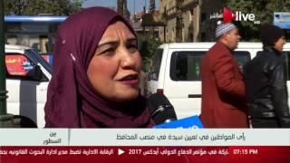 فيديو..نادية عبده: غيرت شكل البحيرة في الـ 3 سنوات الماضية