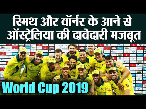 World Cup 2019: Steve Smith,David Warner returned as Australia revealed their squad  |वनइंडिया हिंदी